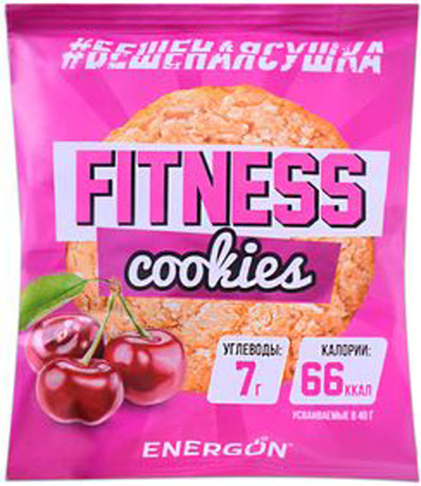 Фитнес печенье Energon #БЕШЕНАЯСУШКА Вишня, 40 г