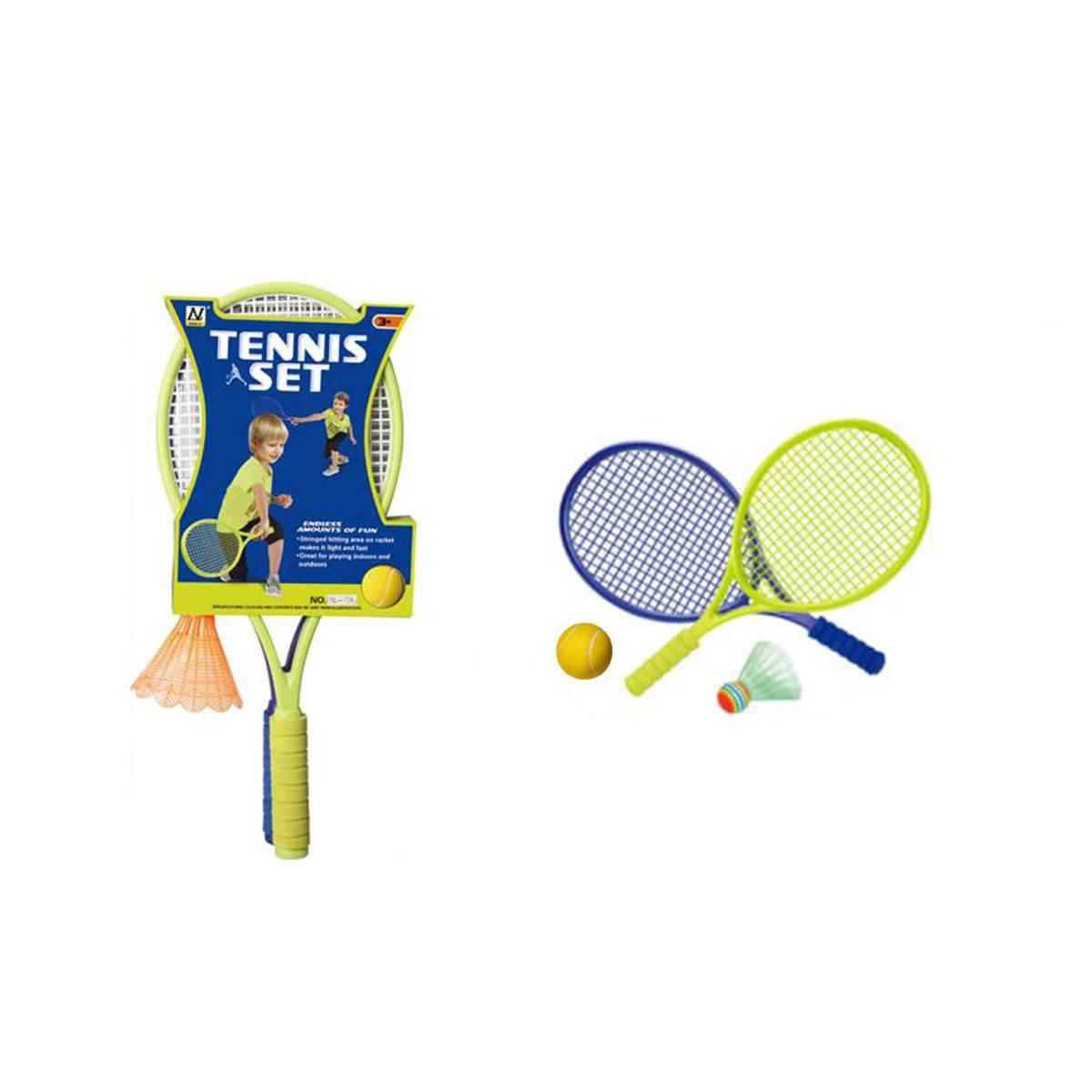 Набор для бадминтона ракеток детский YT1738133 с воланом и мячом, синий
