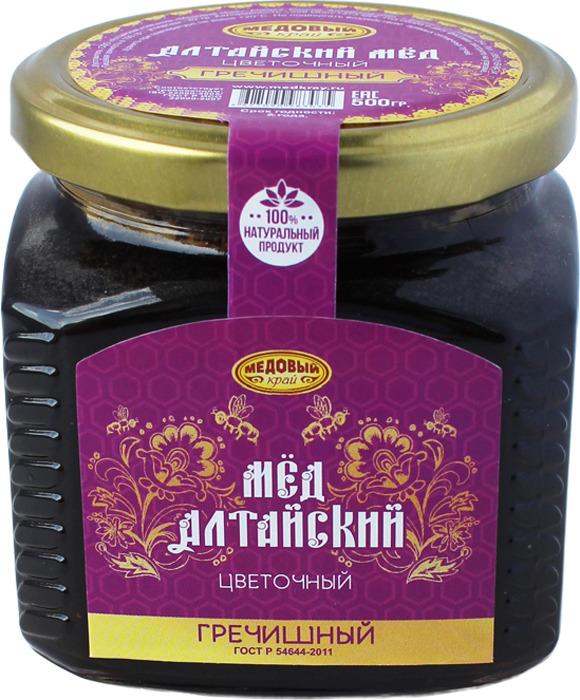 "Мёд алтайский Медовый край ""Гречишный"", 500 г"