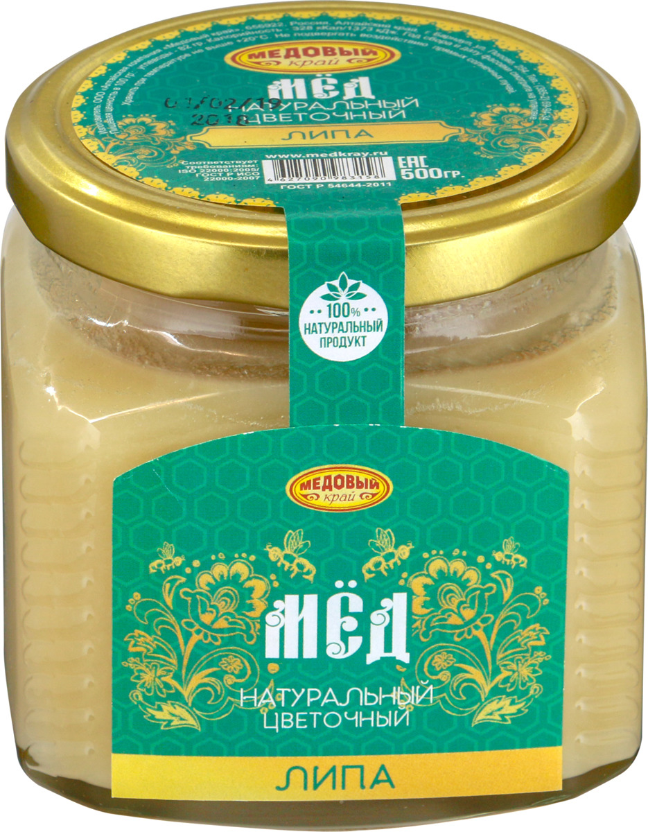 Мед Медовый край Липовый, 500 г мед натуральный берестов а с липовый башкирхан 360 г