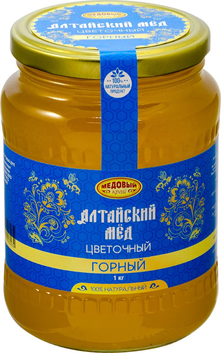 "Мед алтайский Медовый край ""Горный"", 1 кг"