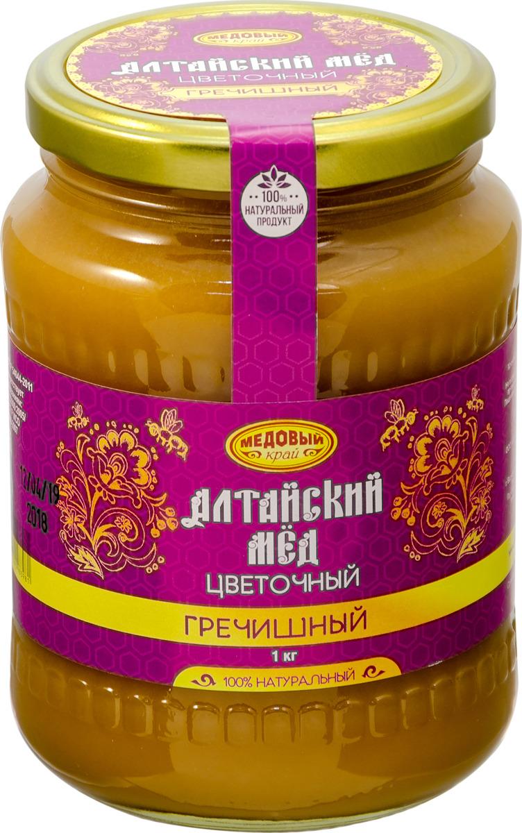 """Мёд алтайский Медовый край """"Гречишный"""", 1 кг"""
