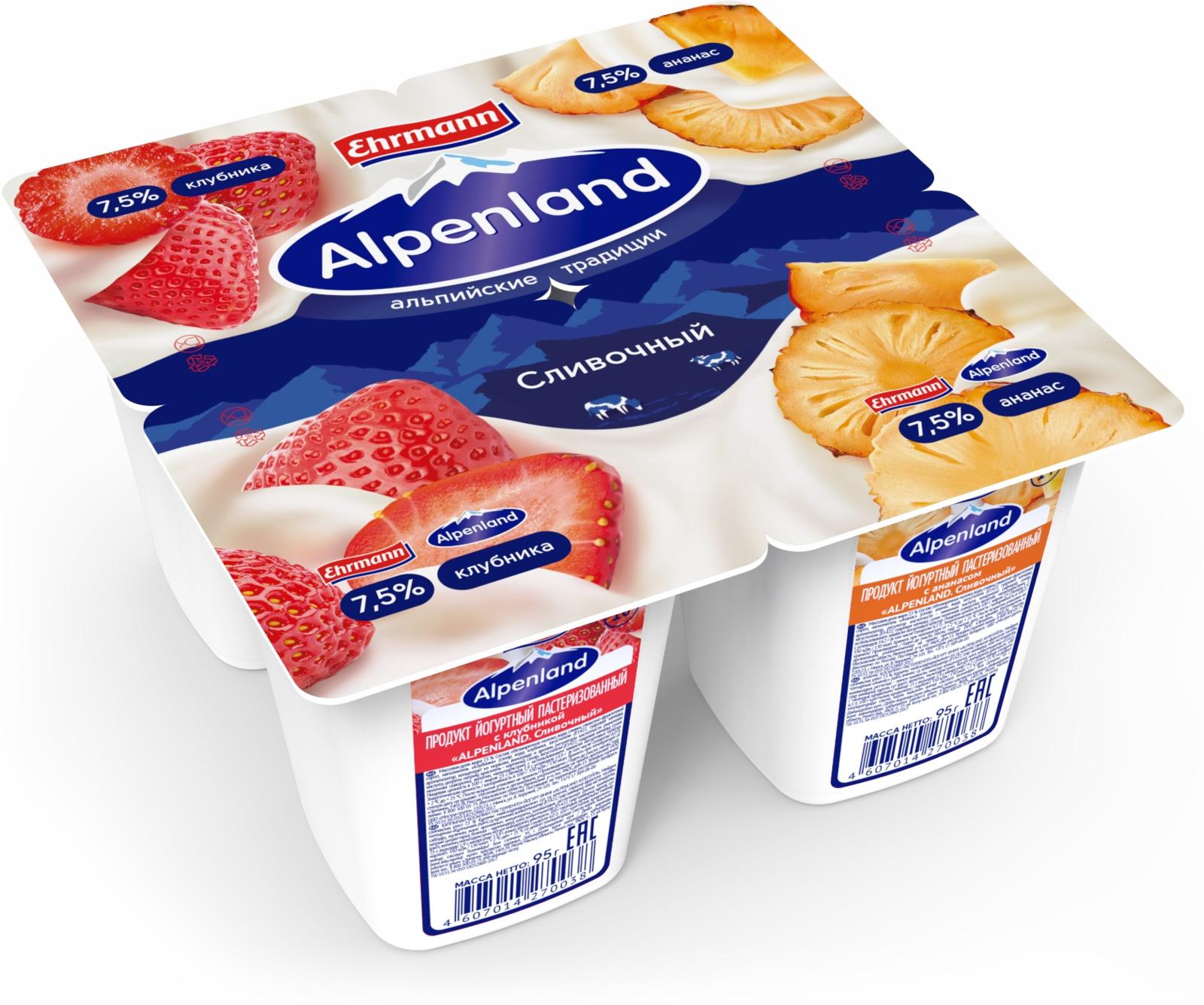 полезное утро продукт овсяный ферментированный клубника 120 г Йогуртный продукт Alpenland, клубника, ананас, 7,5%, 95 г