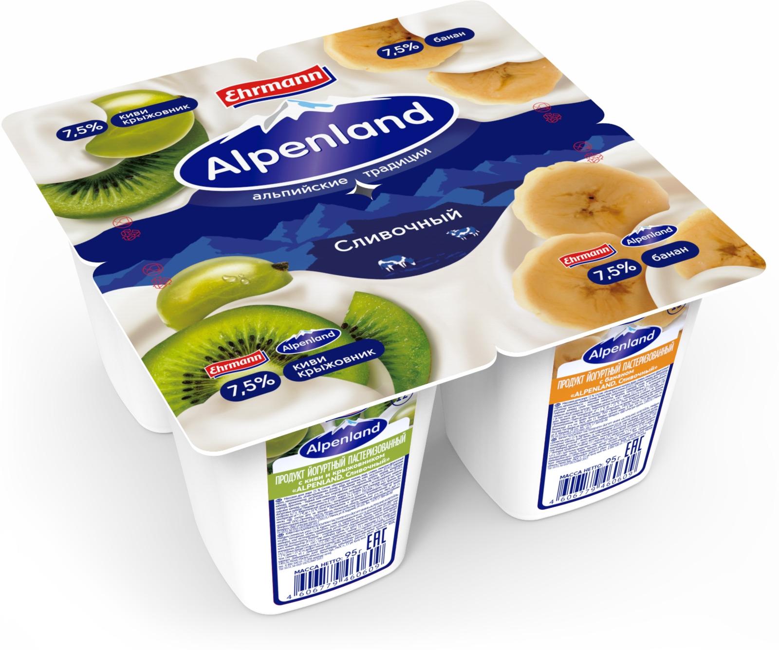 Йогуртный продукт Alpenland, киви и крыжовник, банан, 7,5%, 95 г