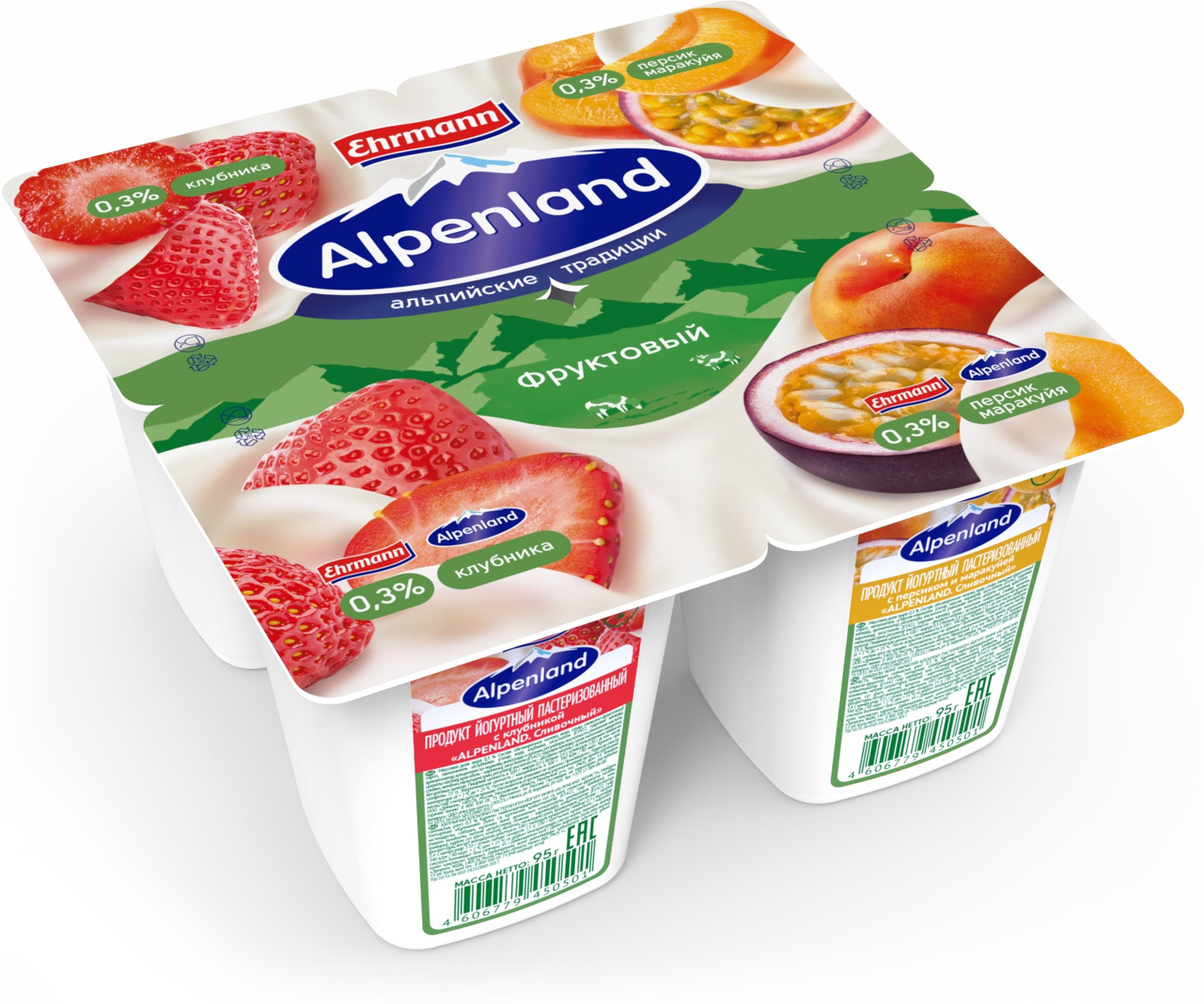 Йогуртный продукт Alpenland, клубника, персик и маракуйя, 0,3%, 95 г творожок чудо воздушный персик маракуйя 4 2