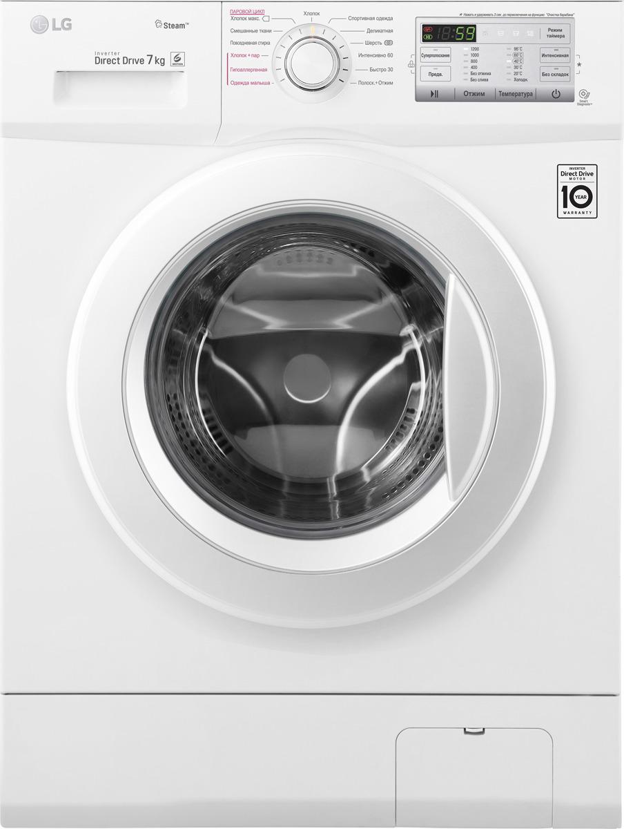 Стиральная машина LG FH2H3HDS0, белый стиральная машина узкая haier hw60 12636as
