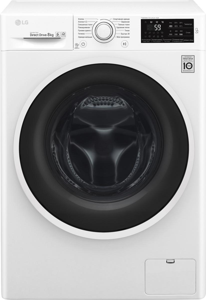 Стиральная машина LG F2J6TN0W, белый цены онлайн