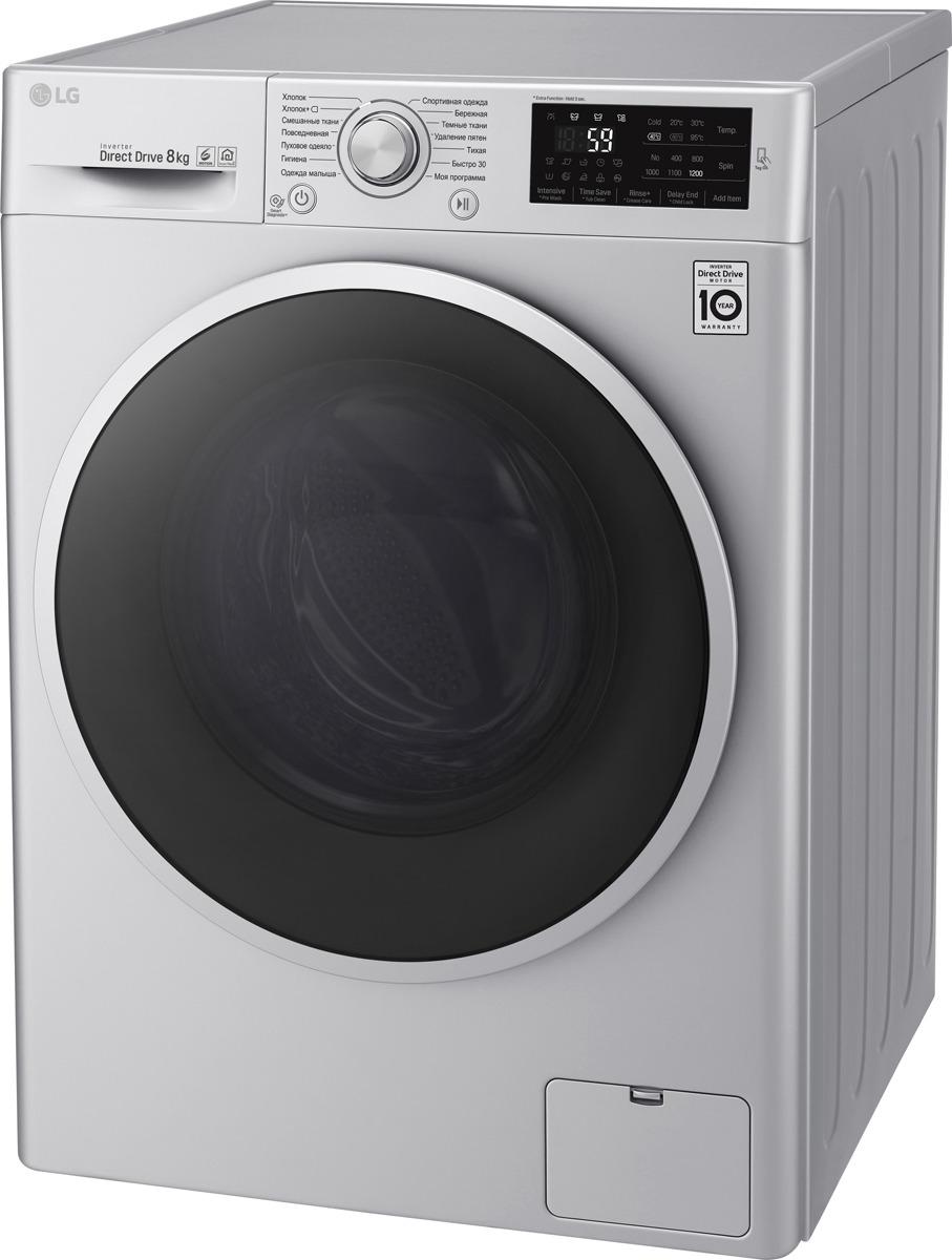 Стиральная машина LG F2J6TN1L, серебристый цена