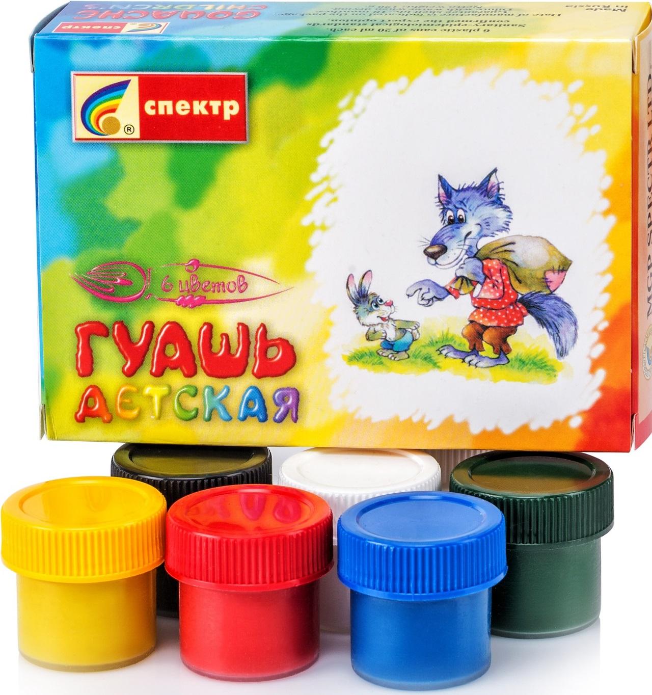 """Гуашь Спектр """"Детская"""" набор 6 цветов, белый, голубой, желтый, зеленый, красный, черный"""