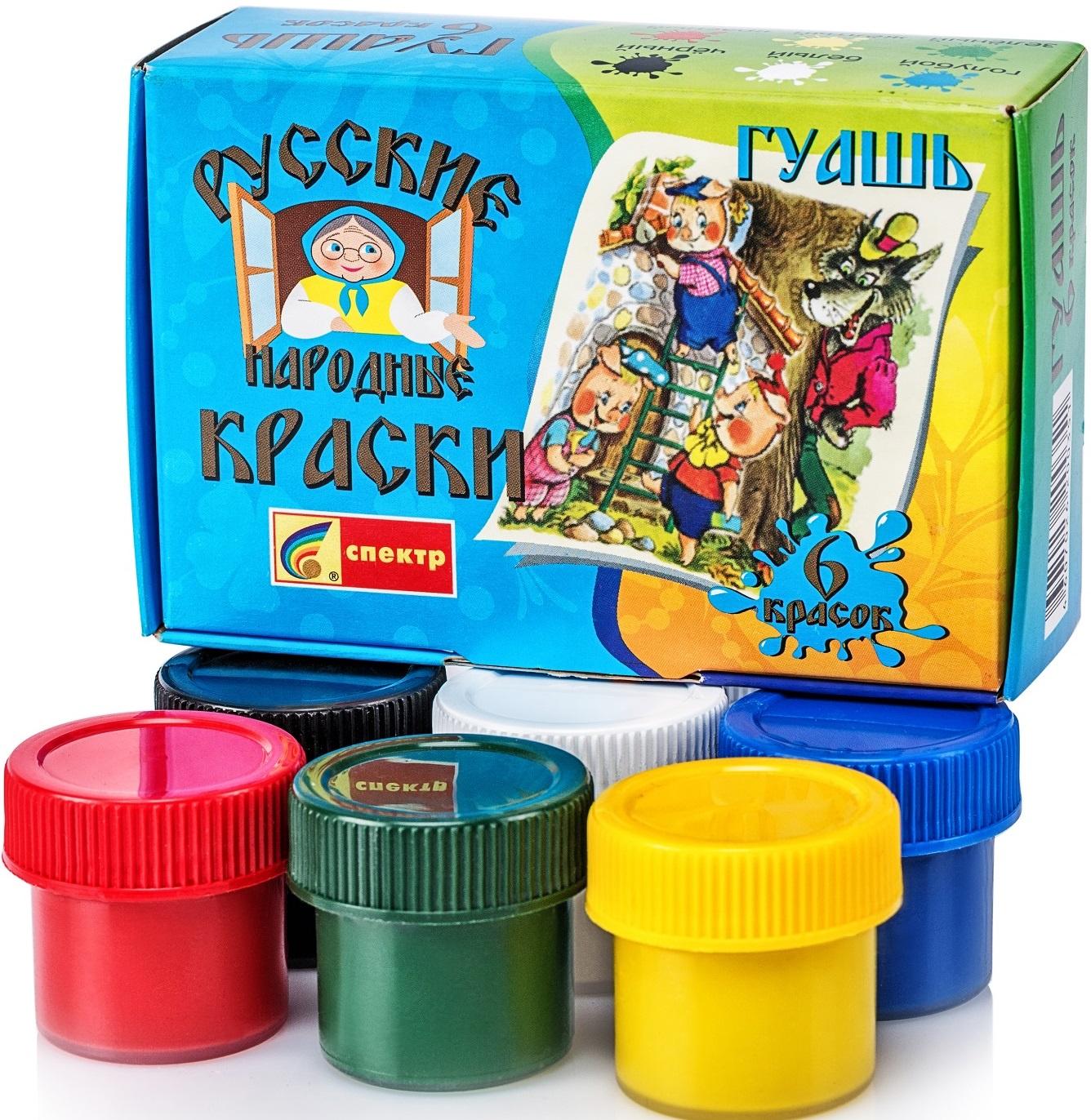 Гуашь Спектр набор 6 цветов Русские народные краски, белый, голубой, желтый, зеленый, красный, черный активные игры спектр кегли спектр