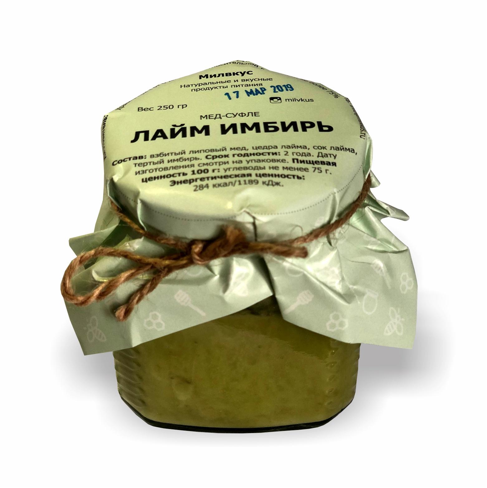 Мед-суфле Милвкус MV10003 Стеклянная банка, 250 мед натуральный берестов а с липовый башкирхан 360 г