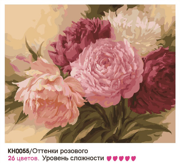 все цены на Картина по номерам Molly Оттенки розового, KH0055, 40 х 50 см онлайн