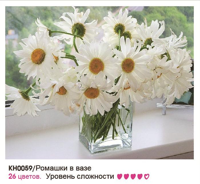 все цены на Картина по номерам Molly Ромашки в вазе, KH0059, 40 х 50 см онлайн