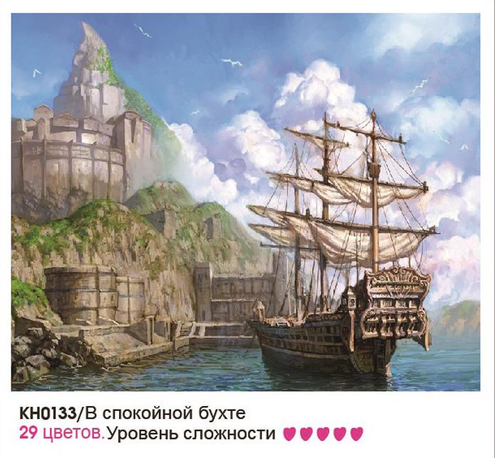 все цены на Картина по номерам Molly В спокойной бухте, KH0133, 40 х 50 см онлайн
