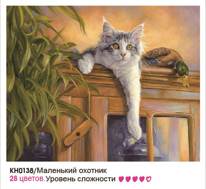 все цены на Картина по номерам Molly Маленький охотник, KH0138, 40 х 50 см онлайн