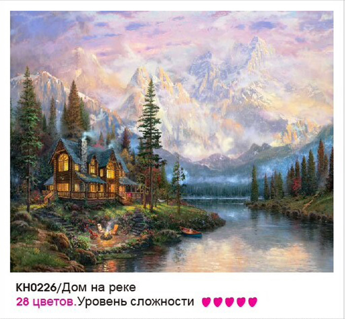 все цены на Картина по номерам Molly Дом на реке, KH0226, 40 х 50 см онлайн