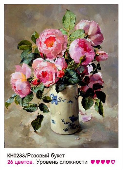 все цены на Картина по номерам Molly Розовый букет, KH0233, 40 х 50 см онлайн