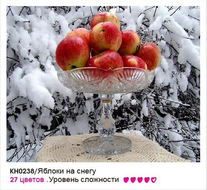 все цены на Картина по номерам Molly Яблоки на снегу, KH0238, 40 х 50 см онлайн