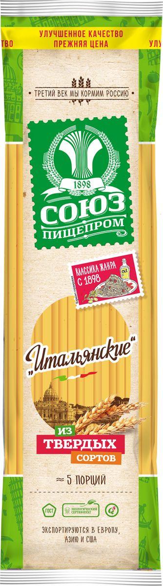 """Макароны Итальянские """"Лапша"""", 500 г"""
