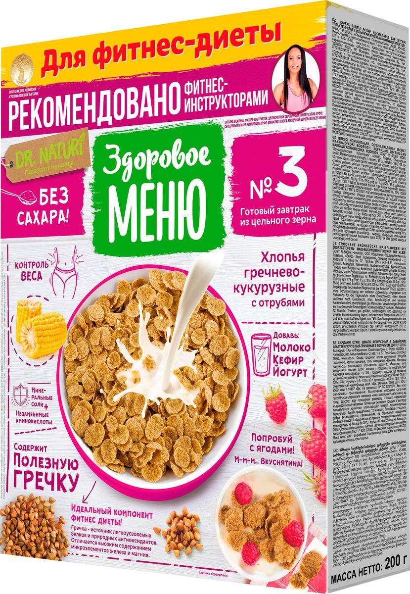 Готовый завтрак Здоровое меню Хлопья кукурузно-гречневые, с отрубями, 200 г