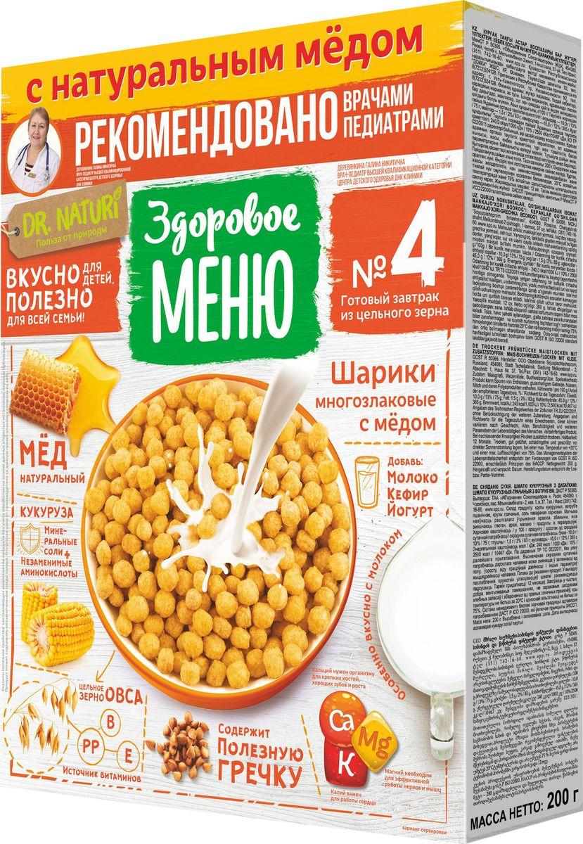 Готовый завтрак Здоровое меню Шарики многозлаковые, глазированные медом, 200 г