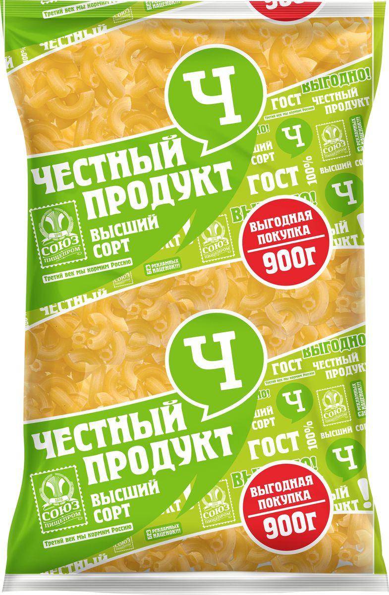 """Макароны Честный продукт """"Рожки"""", 900 г"""