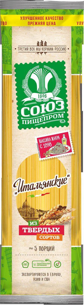 Макароны Итальянские Спагетти тонкие, 500 г