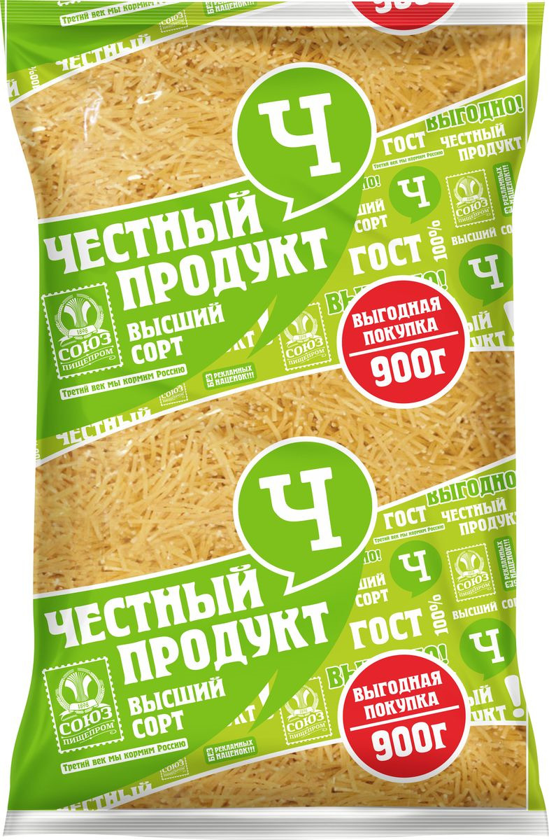 """Макароны Честный продукт """"Паутинка"""", 900 г"""