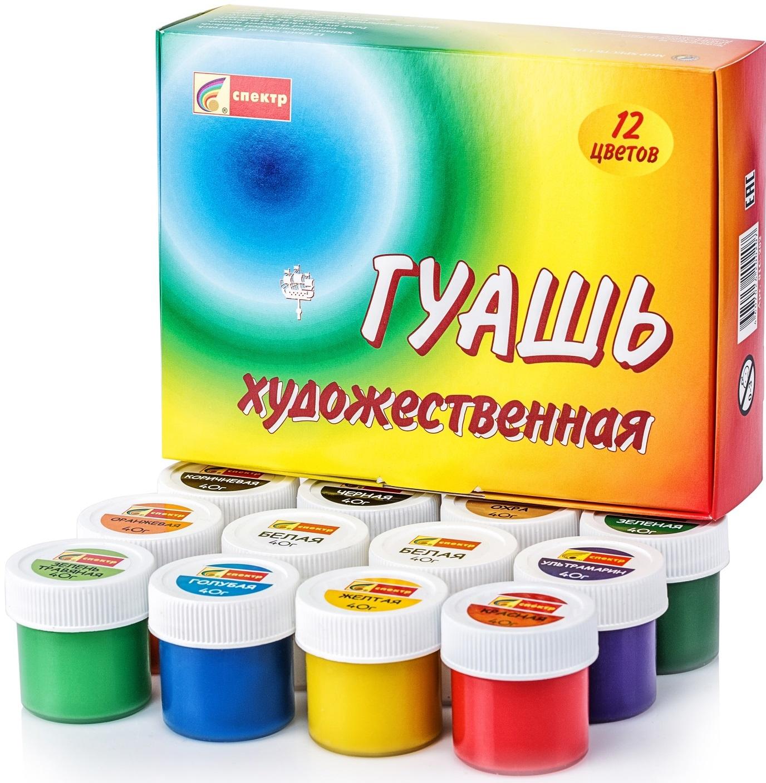 Гуашь Спектр набор Художественная 12 цветов, разноцветный активные игры спектр кегли спектр
