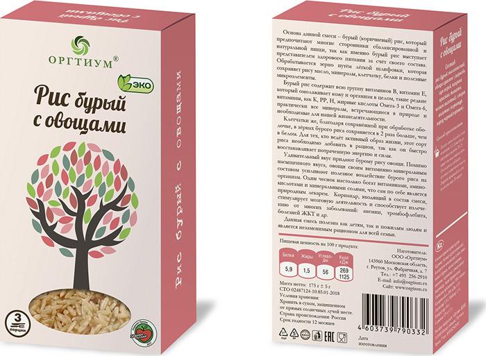 Рис бурый Оргтиум экологический с овощами, 175 г