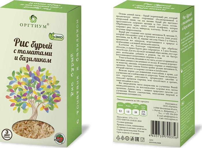 Рис бурый Оргтиум экологический с томатами и базиликом, 175 г цена и фото