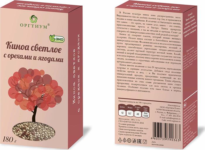 Киноа Оргтиум с ягодами и орехами, 180 г Оргтиум