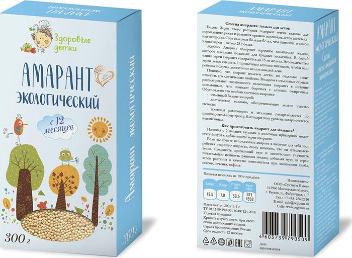Амарант Здоровые детки, 300 г