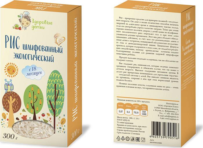Рис Здоровые детки шлифованный, 300 г