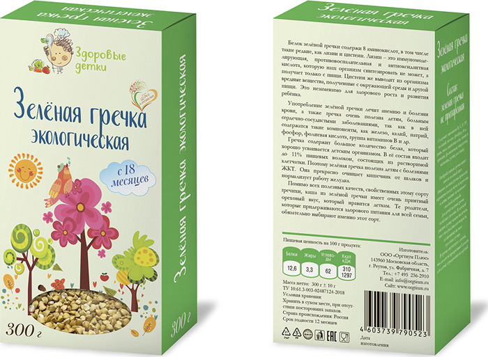 Гречка зеленая Здоровые детки, 300 г