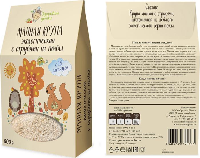 купить Крупа манная Здоровые детки из полбы с отрубями, 500 г по цене 228 рублей