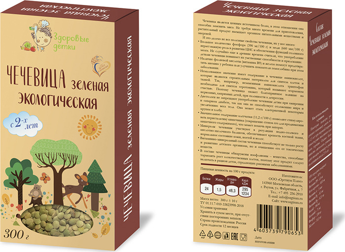 Чечевица зеленая Здоровые детки, 300 г