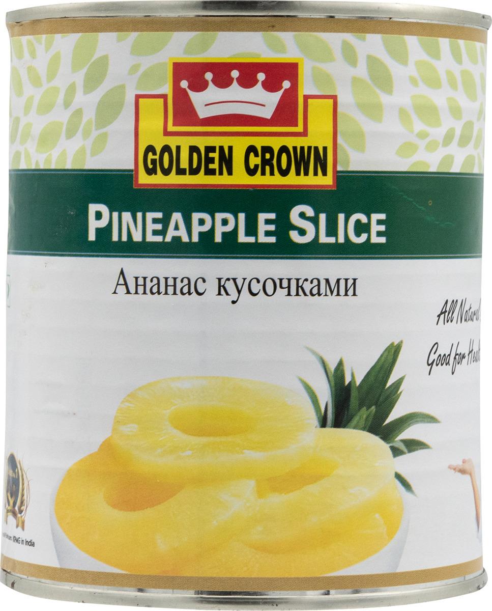 Ананас кусочками Golden Crown в сахарном сиропе, 850 г round neck long sleeve 3d golden chain and crown lion print sweatshirt