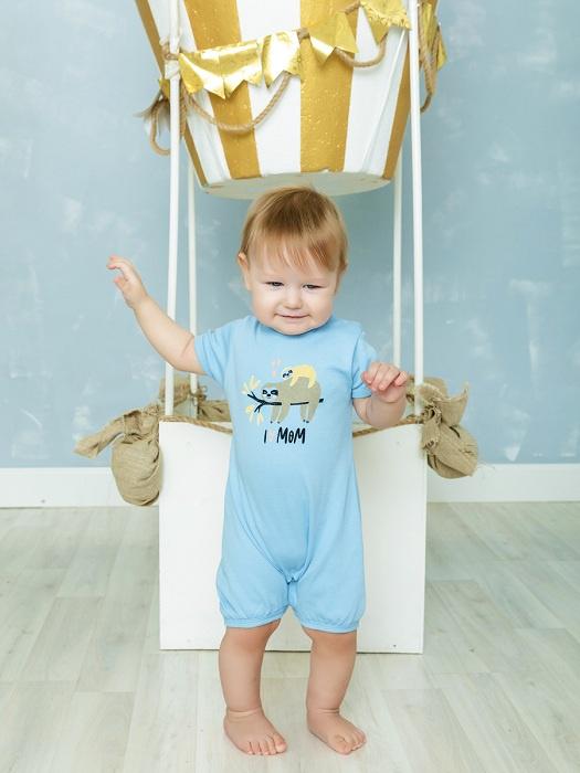 Боди Веселый малыш веселый малыш песочник спелая вишня 52322