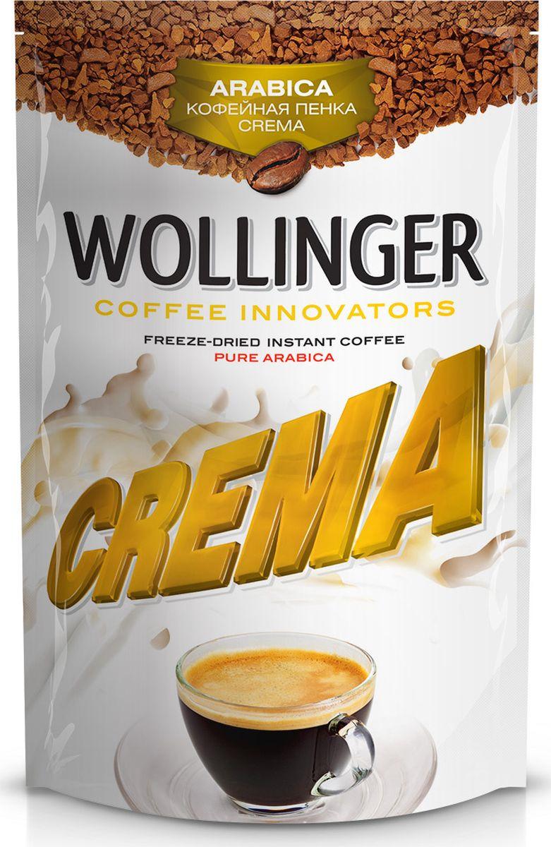 Кофе растворимый Wollinger Crema сублимированный, 75 г wollinger кофе растворимый 75 г