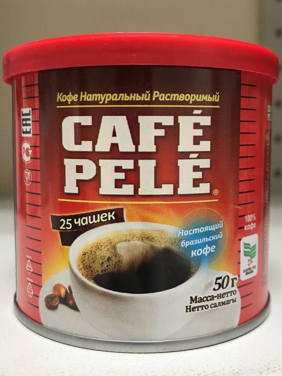 Кофе растворимый Pele порошкообразный, 50 г
