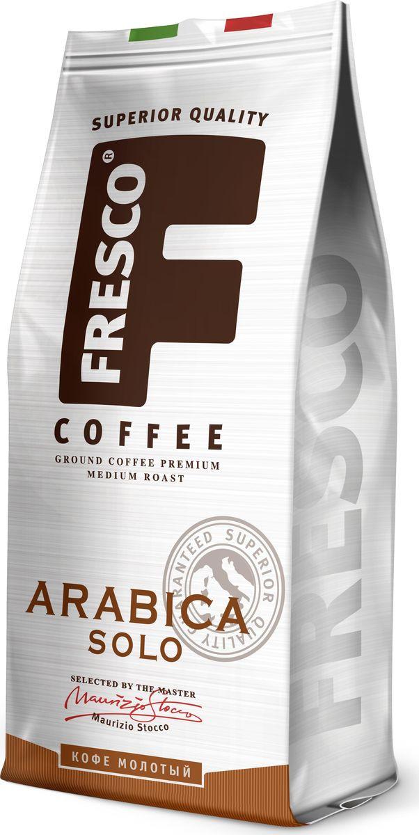 Кофе молотый Fresco Arabica Solo, 200 г