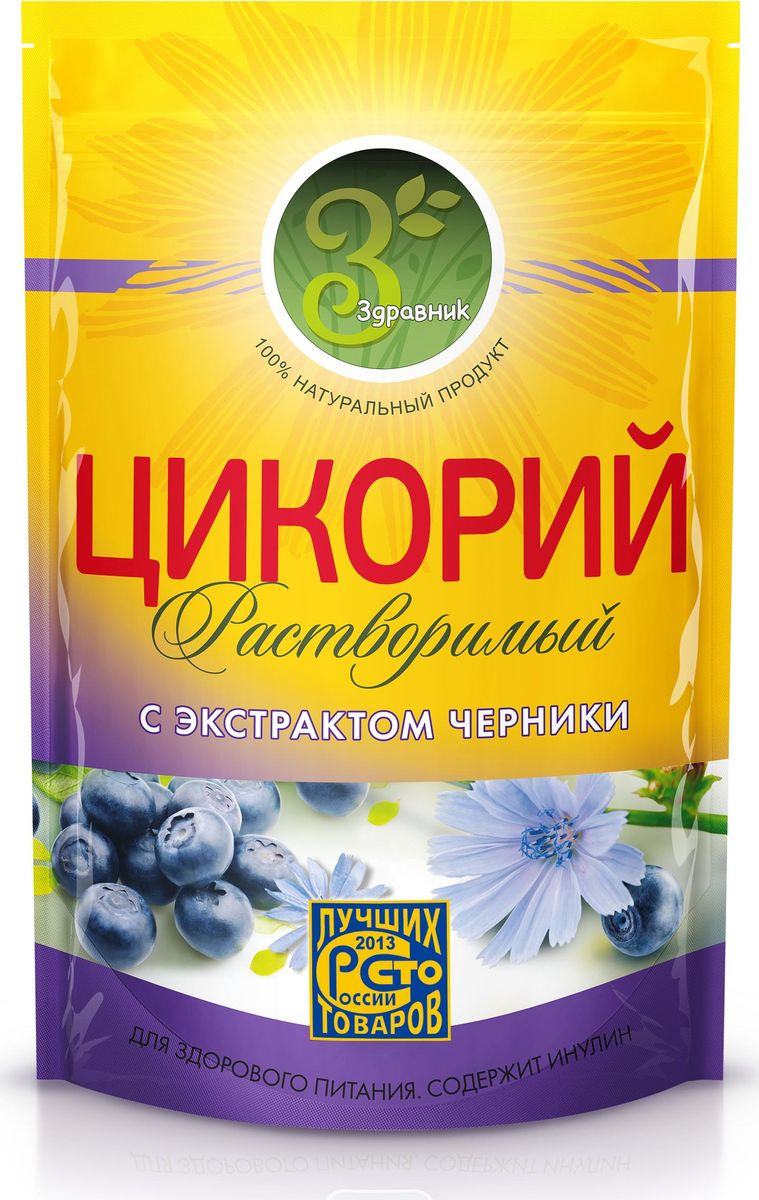 Цикорий Здравник натуральный растворимый с экстрактом черники, 85 г цикорий растворимый натуральный fitolain 100 г
