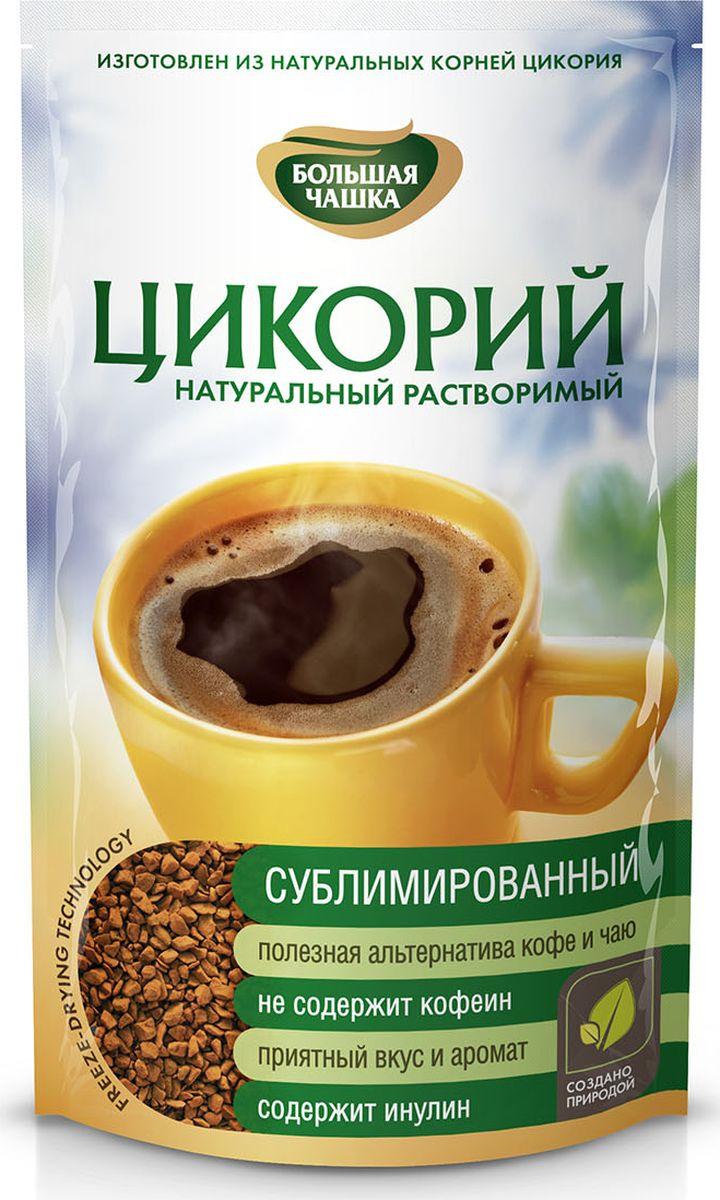 Цикорий Большая Чашка растворимый сублимированный, 75 г цикорий растворимый натуральный fitolain 100 г