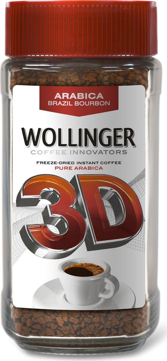 Кофе растворимый Wollinger 3D сублимированный, 85 г wollinger кофе растворимый 75 г
