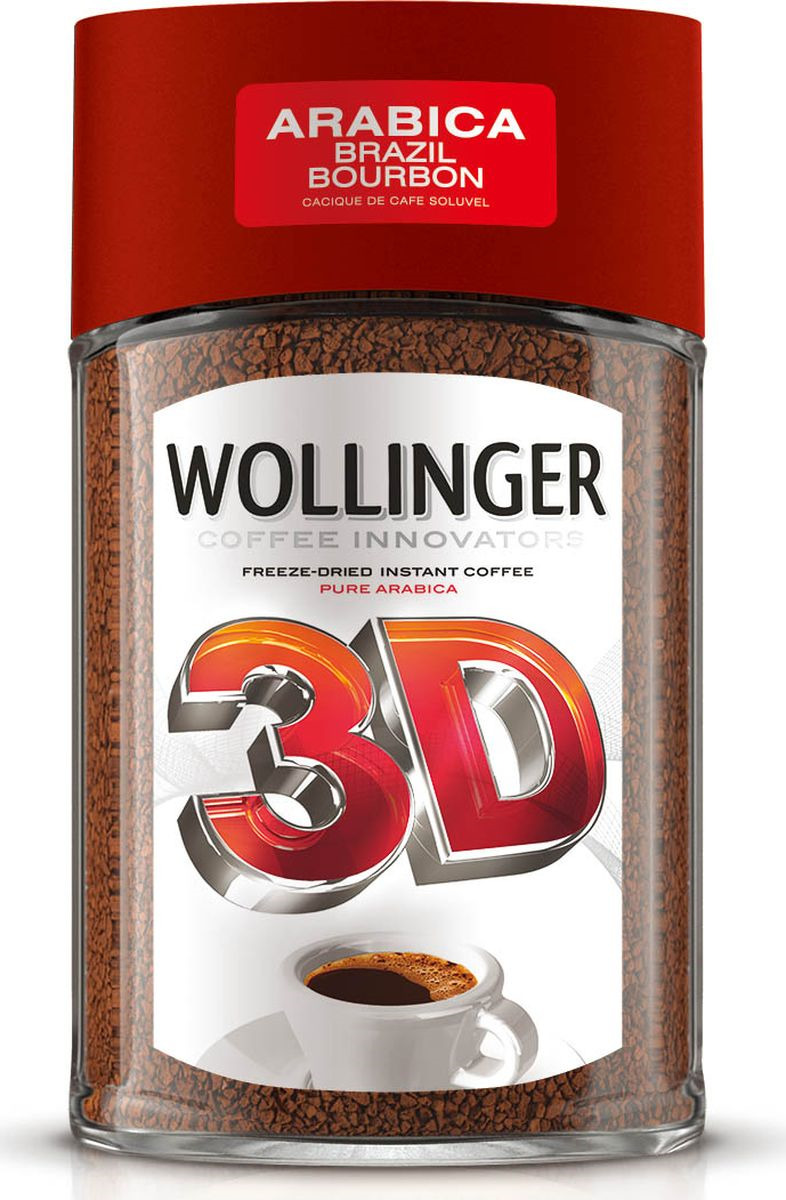 Кофе растворимый Wollinger 3D сублимированный, стеклянная банка, 95 г wollinger кофе растворимый 75 г