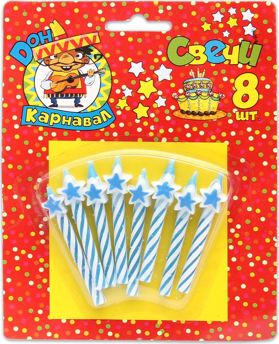 Свечи для торта Miland Звездочки, С-1244, разноцветный, 8 шт miland свечи для торта футбольный матч 5 шт
