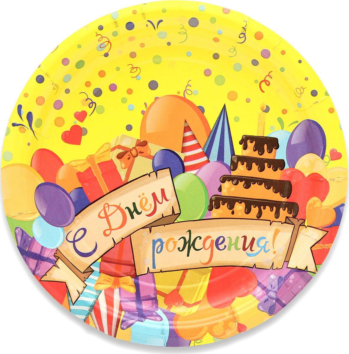 Тарелка бумажная Miland Отличного дня рождения, СП-3805, 17 см, 6 шт