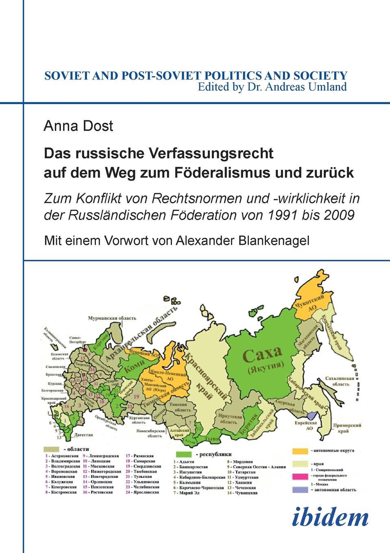 Anna Dost Das russische Verfassungsrecht auf dem Weg zum Foderalismus und zuruck. Zum Konflikt von Rechtsnormen und -wirklichkeit in der Russlandischen Foderation von 1991 bis 2009 der weg zuruck