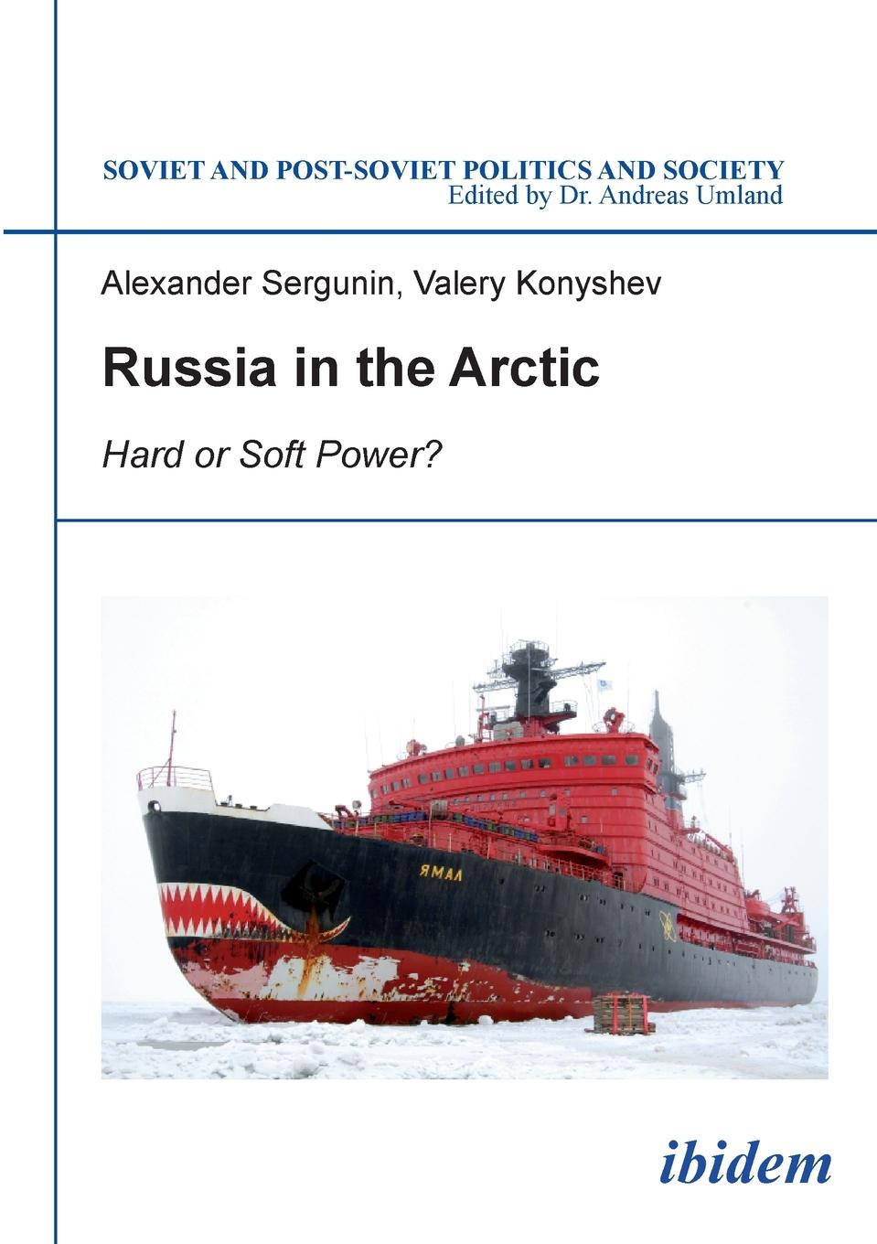 Valery Konyshev, Alexander Sergunin Russia in the Arctic. Hard or Soft Power. sports law in russia